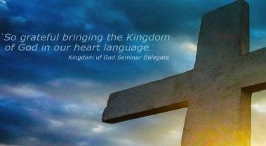 Jesus Loves The World Homepage 1